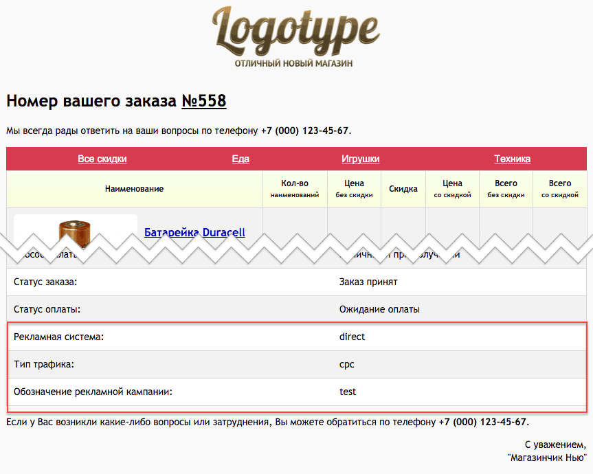 screencapture-mail-yandex-ru-1453457373649.png