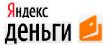 Яндекс_деньги